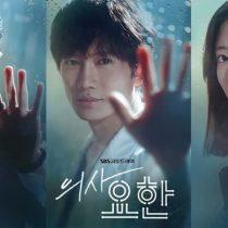 Drama Korea : Doctor John