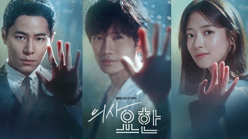 4 Hal Menarik dalam Drama Korea – Doctor John